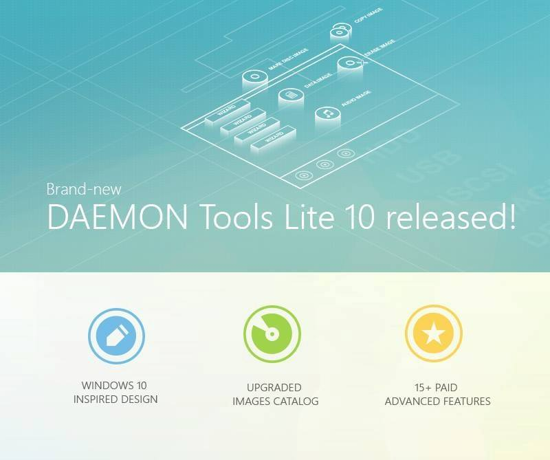 pantallazo DAEMON Tools_4